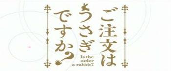 gochiusa_01-4.jpg